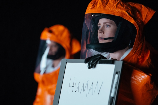 I, Human or iHuman?